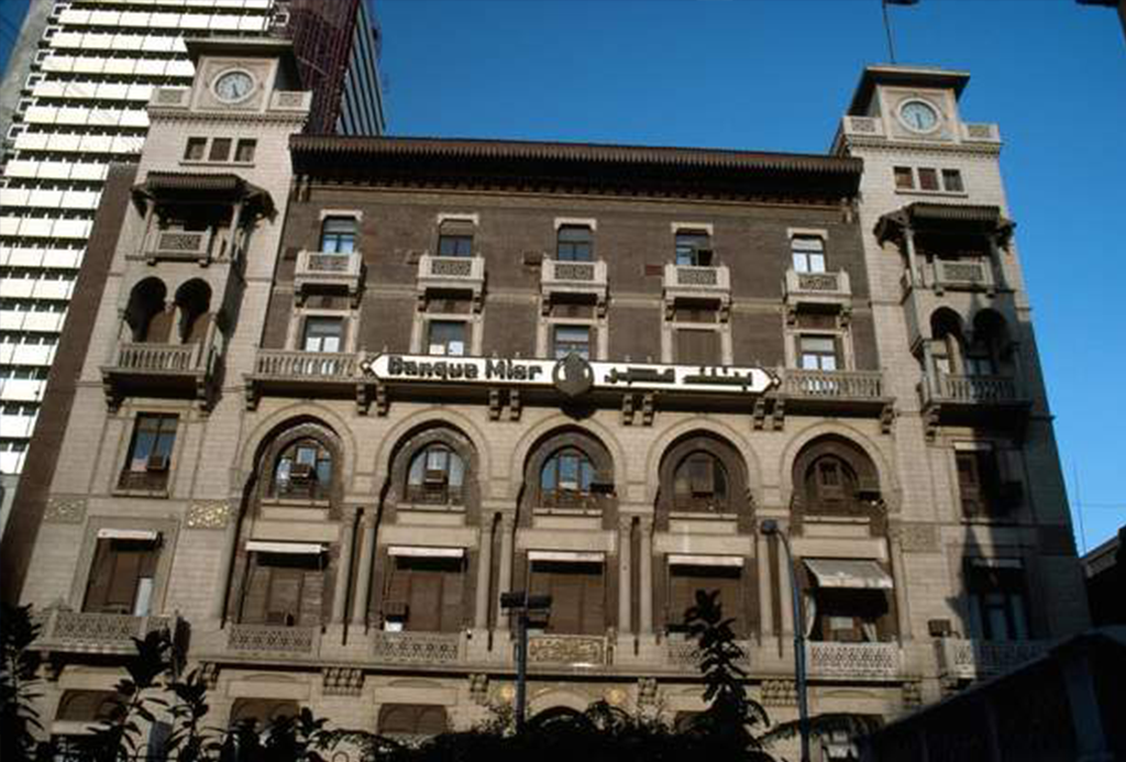 Bank Misr- Cairo, Egypt