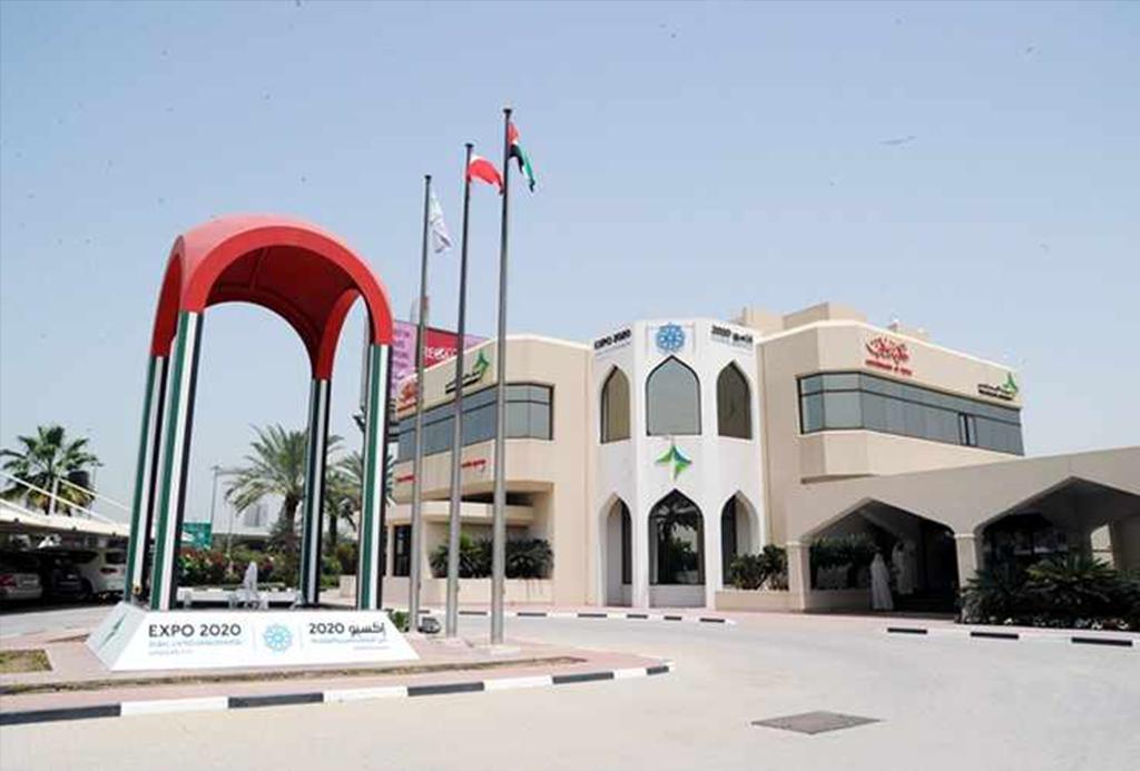 DHA Headquarters- Dubai, UAE