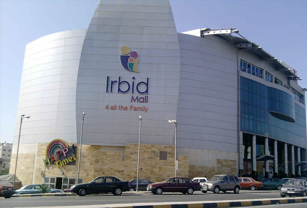 Irbid Mall- Irbid, Jordan